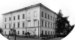 Здание Войскового хозяйственного правления